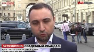 скандал вокруг свадьбы Луизы Гойлабиевой - это очередная атака на мир в Чечне