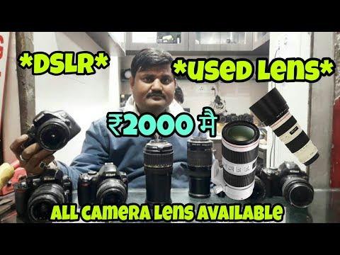 Second Hand DSLR Lens   DSLR Lens Market Delhi   DSLR Market Delhi   Kucha Choudhary Market