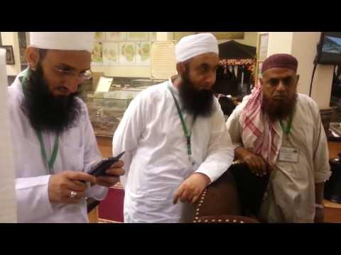 Maulana Tariq Jameel Sb Visit To Madina Museum During Umrah 2017