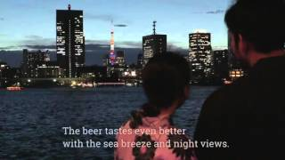 Made In Tokyo  ~Tokyo Bay Summer Night Cruise~