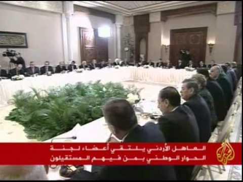 العاهل الأردني يلتقي أعضاء لجنة الحوار الوطني