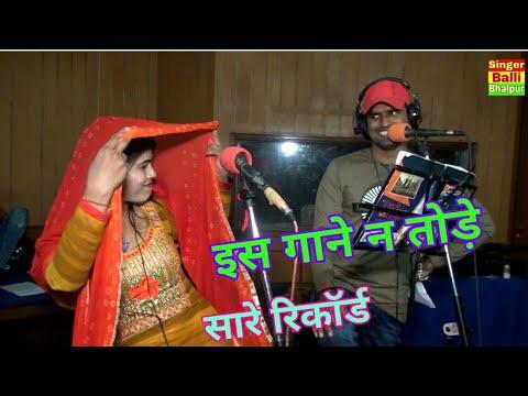 डिस्को गोरी सबर पकड़ मत रोवे //बल्ली भालपुर और नीतू तोमर का सुपर हिट रसिया//Rajasthani HD Rasiya 2019