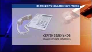 Бұл Тальменском ауданы үйлердің бірінде жоқ жөндеу 80-жылдардың 07.10.15