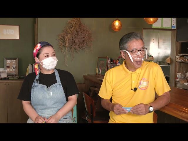 「BUD cafe&nail」石垣マサカズのお店のお宝発見!