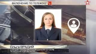 Труп в бочке с бетоном нашли на дне канала им. Москвы(, 2015-05-31T23:57:18.000Z)