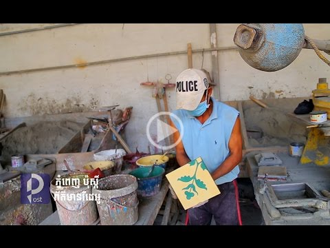 Cambodia's last tile masters: Why a local craft is under threat