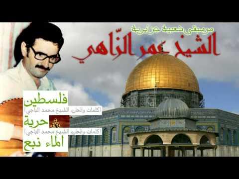 """Image result for الفنان الجزائري """"عمر الزاهي"""""""