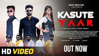 Gambar cover Kasute Yaar | कसुते यार | Sandy Gujjar, Yash Mishra, Jitendra | Latest Haryanvi Video Song 2019