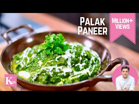 Palak Paneer पालक पनीर | Kunal Kapur Punjabi Recipes | North Indian | Chef Kapoor