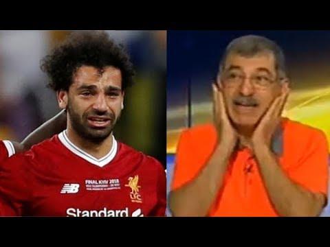 د.علاء صادق يفاجئ الجميع بحقيقة إصابة محمد صلاح ومشاركتة المونديال ورأي جريء في اللاعب راموس