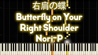 Len Kagamine - Butterfly on your right shoulder 『右肩の蝶』 | MIDI piano.