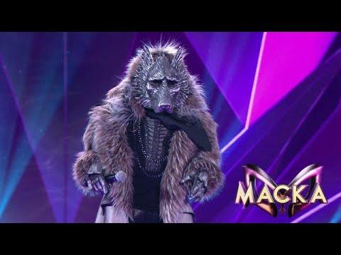 Маска Волк (все выступления) с 1-6 выпуски