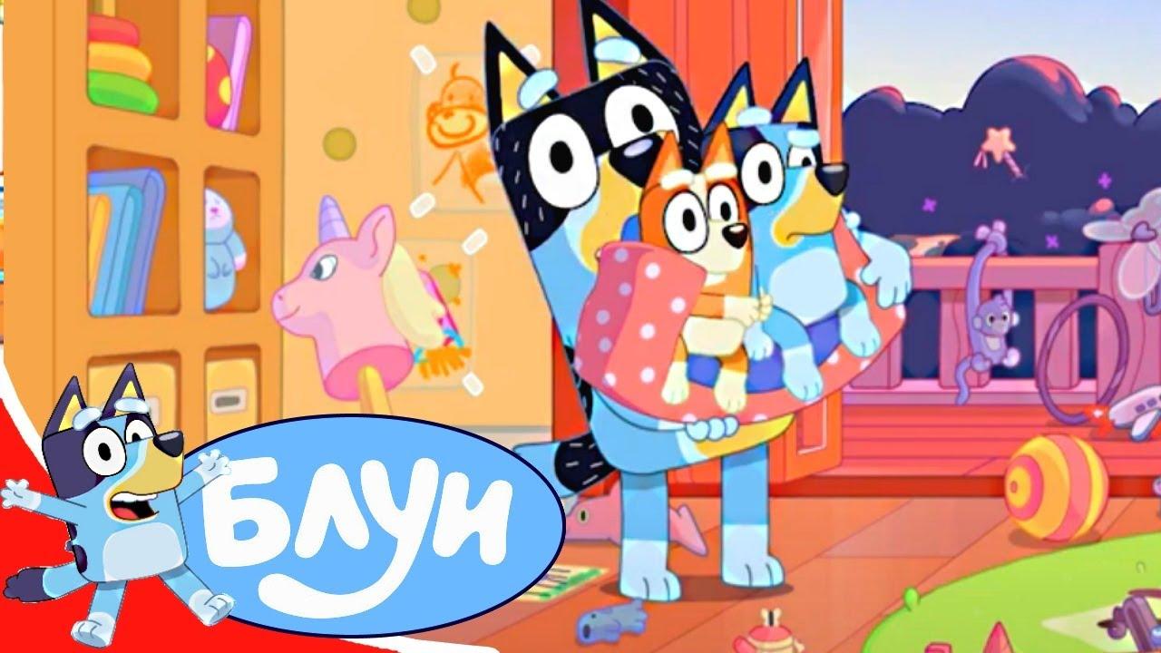 Блуи - серия 04 - Папа-робот | лучший мульт-сериал Disney про собаку