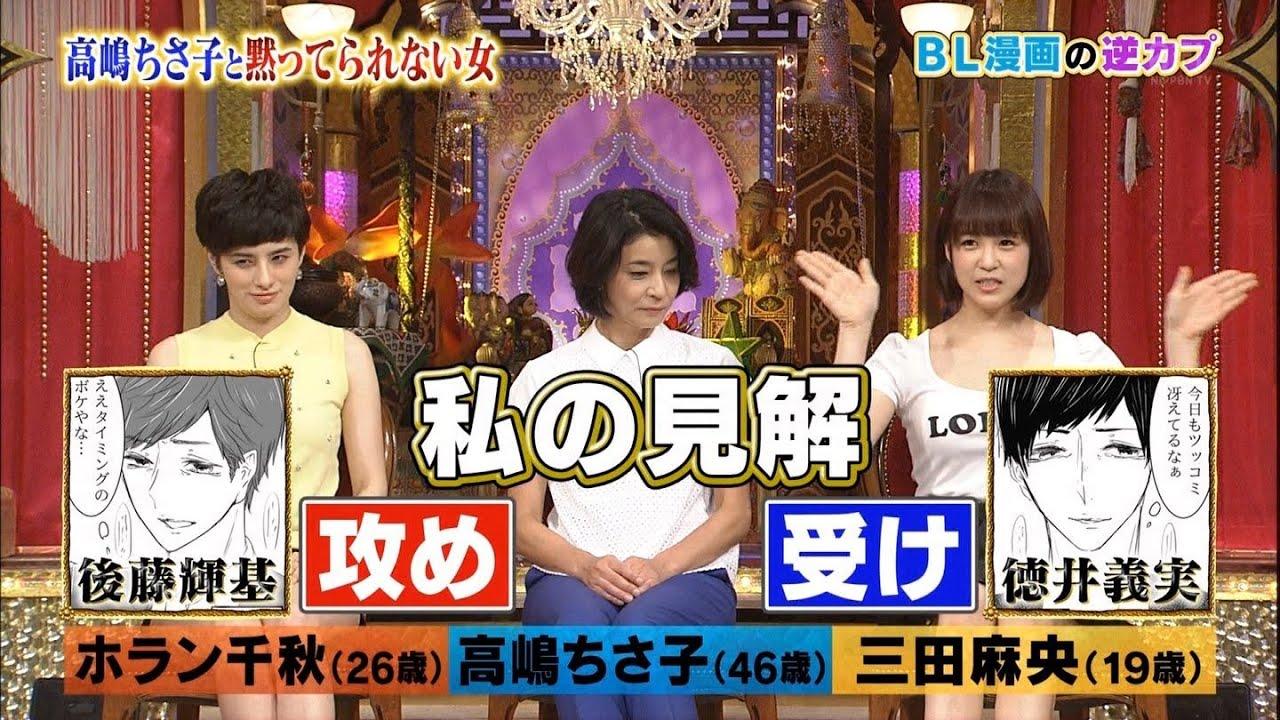 NMB48★4228YouTube動画>10本 ->画像>248枚