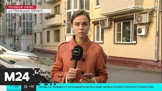 Стало известно, в чем обвиняют мать сбежавшей из дома девочки - Москва 24