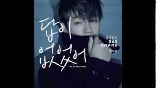 Hong Dae Kwang - Yo No Tengo La Respuesta (DESCARGA)