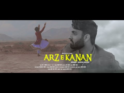 Arze Kana'n (The Plea)| Naeem Dilpul Ft. Ahmed Baloch | Official Video