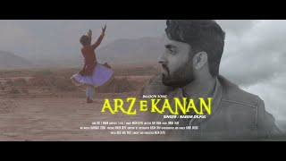 Arze Kana'n (The Plea)  Naeem Dilpul Ft. Ahmed Baloch   Official Video