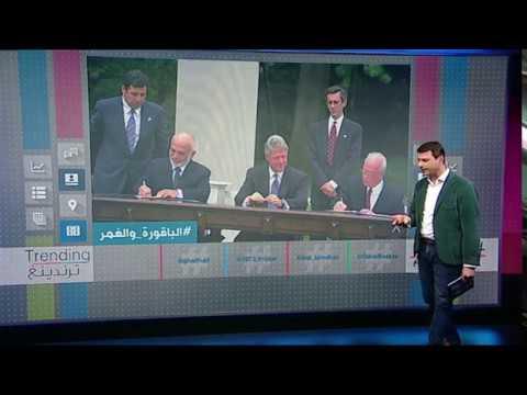 بي_بي_سي_ترندينغ: احتفاء في #الأردن بعد إعلان الملك استرجاع أراضي #الباقورة و #الغمر من #إسرائيل  - نشر قبل 22 دقيقة