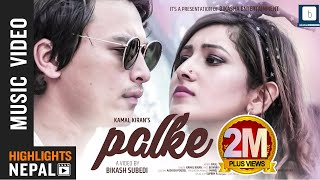 PALKE | Paul Shah | Aanchal Sharma | Kamal Kiran | OFFICIAL MUSIC VIDEO 2018