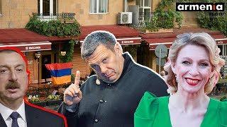 Азербайджан вновь страшно обиделся на Марию Захарову