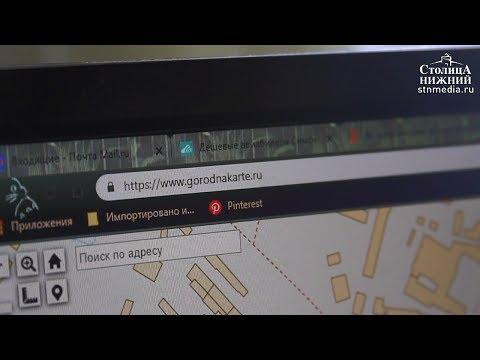 Сайт «Город на карте» запустили в Нижнем Новгороде