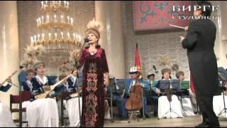 Дни Культуры Кыргызстана в Москве