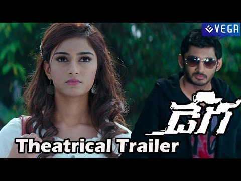 Dega Movie Theatrical Trailer - Sujeev, Erika Fernandez - Latest Telugu Movie Trailer 2014