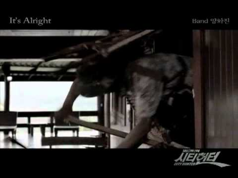 Download City Hunter OST - It's Alright