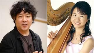 脳科学者の茂木健一郎さんとハープ奏者の松岡みやびさんの対談です。松...