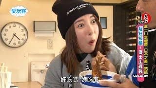 【靜岡 日本】最接近富士山的地方,品嘗一等一的料理!日本特產吃到飽,水果、生魚、鯛魚燒,太滿足啦【週一愛玩客】#266