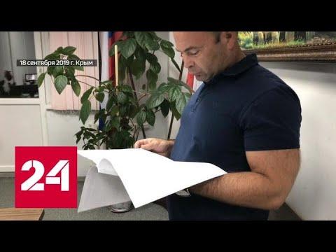 Ялтинские полицейские, торговавшие российским гражданством, могут оказаться за решеткой на 12 лет …