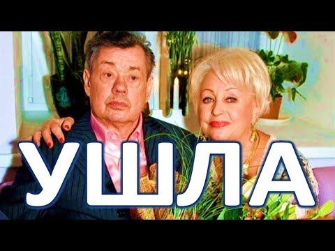 Жена больного раком Караченцова сообщила об уходе от актера! - Смешные видео приколы