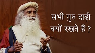 Sabhee guru dadhee kyon rakhte hain? Why do all Gurus have beards? [Hindi Dub]
