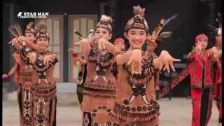 Download lagu Binua Garantung MP3