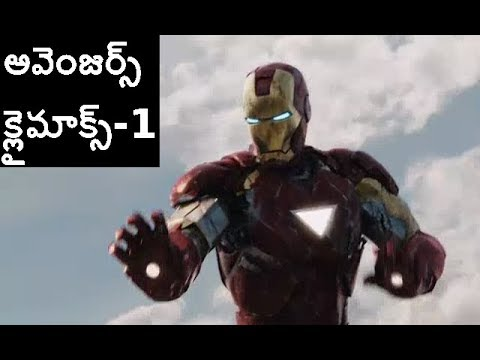 Download Avengers Telugu Dubbed Climax 1 AnuvadaChitraluTV
