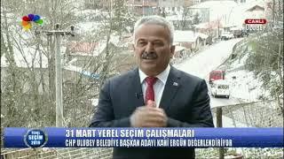 24/03/2019 YEREL SEÇİM 2019 - KANİ ERGÜN / CHP ULUBEY BELEDİYE BAŞKAN ADAYI