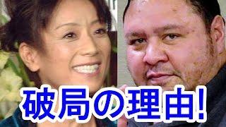 曙さんと相原勇さんの破局の理由がヤバすぎる!『今夜解禁!ザ・因縁』...