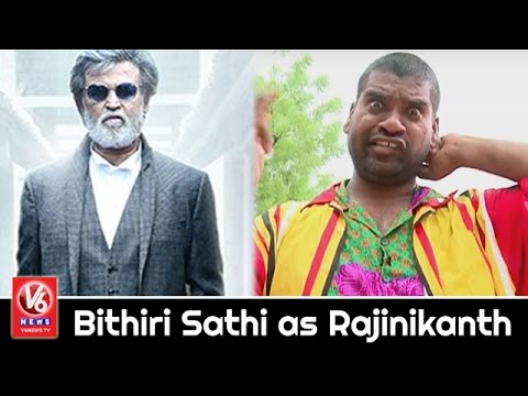 Bithiri Sathi Kabali Spoof | Report On Rajinikanth's New Movie | Teenmar News