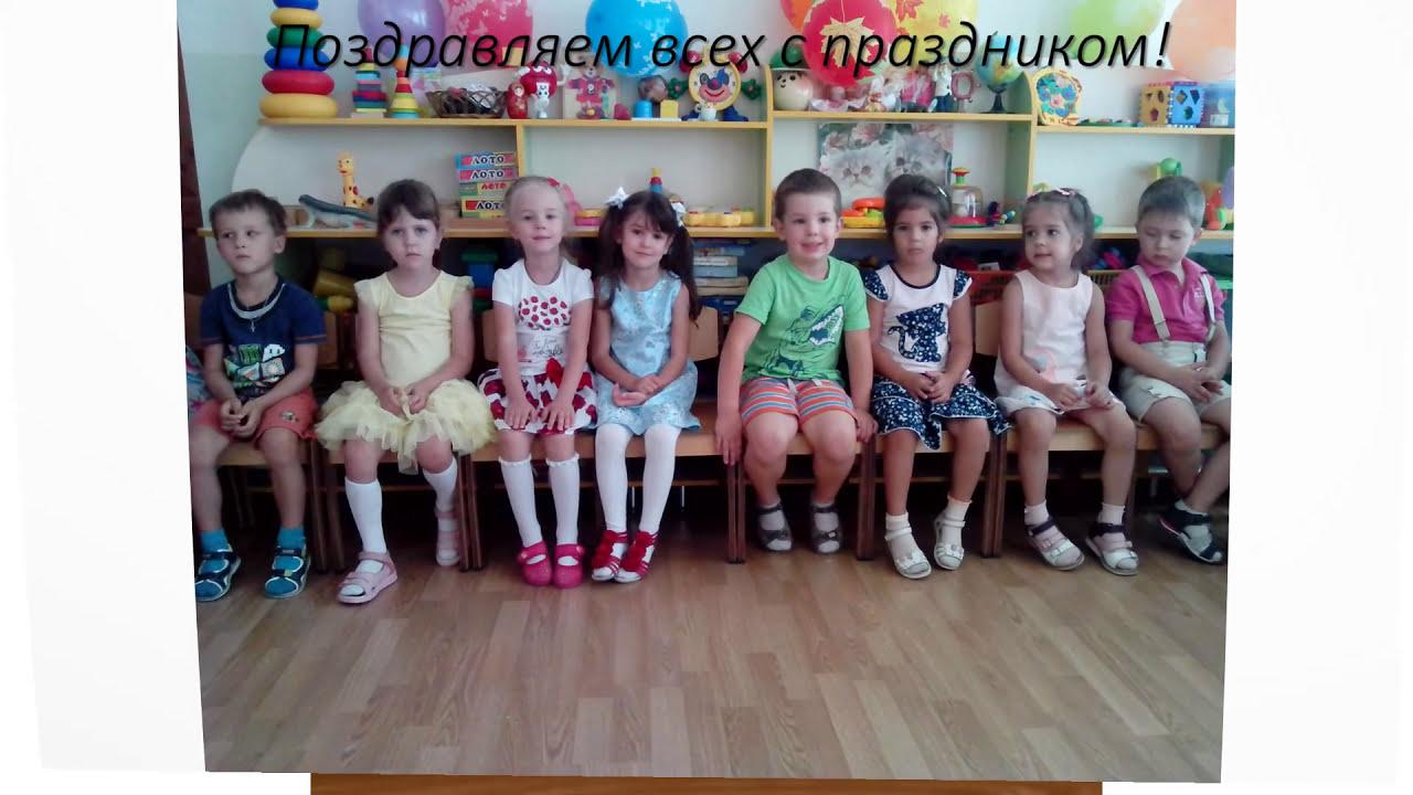 Детские картинки на день знаний в детском саду 2