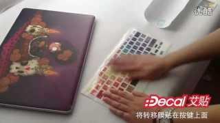 Keyboard stickers use tutorial