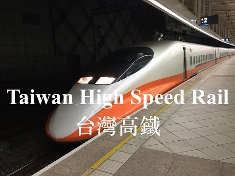 Taiwan High Speed Rail Taipei to Zuoying 台灣高鐵 台北→左營 右側路程景