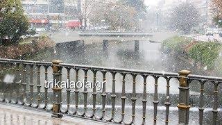 Τρίκαλα χιονόπτωση κέντρο πόλης Τρικάλων πρώτο χιόνι φαντασιακές εικόνες ποτάμι πλατεία 13 12 2018