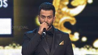 Malayalam Star Prithviraj Emotional Speech