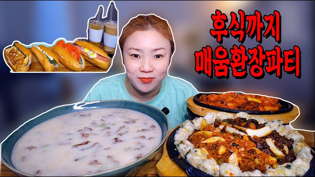 고기국에 떡사리 추가 20200917/Mukbang, eating show