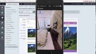 Мобильное приложение: опережаем желания клиентов(, 2015-07-30T15:56:21.000Z)