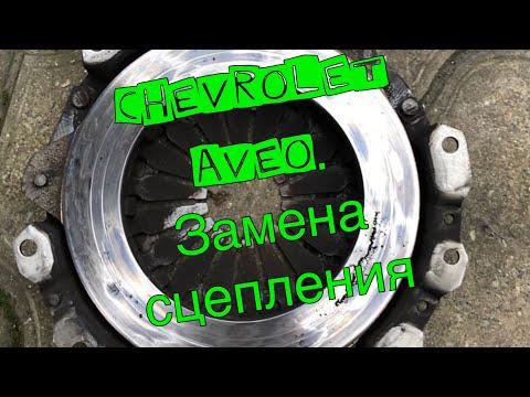 Секреты#сцепления Chevrolet Aveo