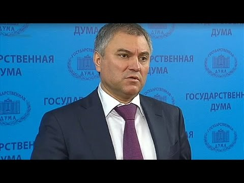 Volodin: Russia Will Not Return to PACE Until It Changes Discriminatory Rules