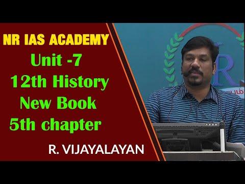 Unit -7 II 12 history New Book - 5th chapter II TNPSC Group-