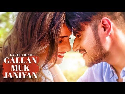 GALLAN MUK JANIYAN Kadir Thind |  Latest Punjabi Songs 2017   Desi Routz